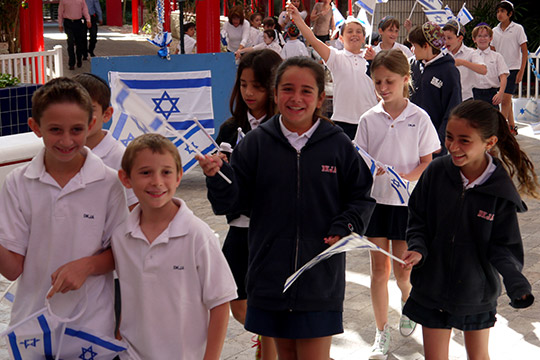 Israel Comes to Campus for 66th Birthday Celebration (May 6, 2014)