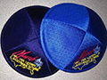 March of the Living Kippot (Navy Blue)
