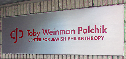 Toby Weinman Palchik Center for Jewish Philanthropy (CJP)