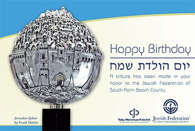 Jewish Federation Of South Palm Beach County Send A Tribute Card