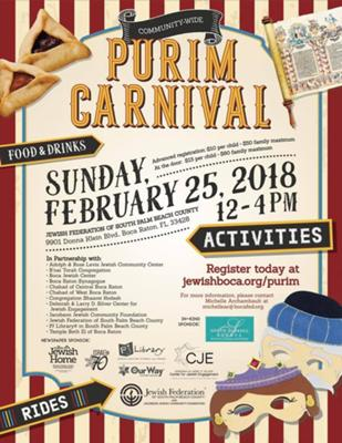 B'nai Tprah Congregation Community Purim Carnival