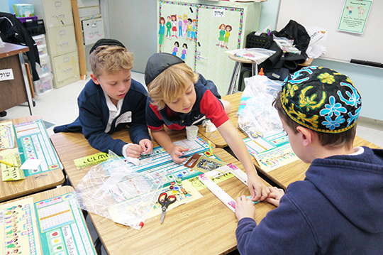 600 Students from Four Day Schools Come Together in Caring on Chesed Day (December 10, 2014)