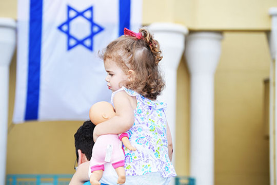 Thousands Celebrate at IsraelFest in Mizner Park (May 17, 2015)