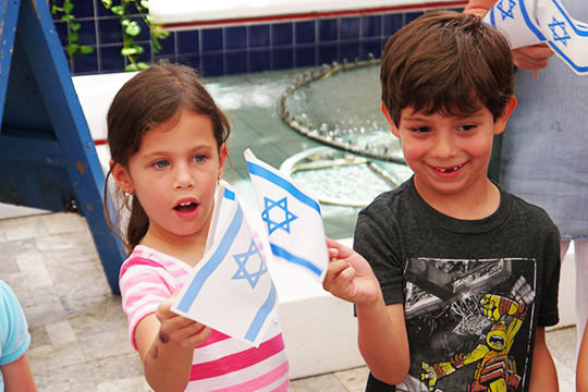 Israel Comes to Federation Campus for Yom HaAtzmaut (April 23, 2015)
