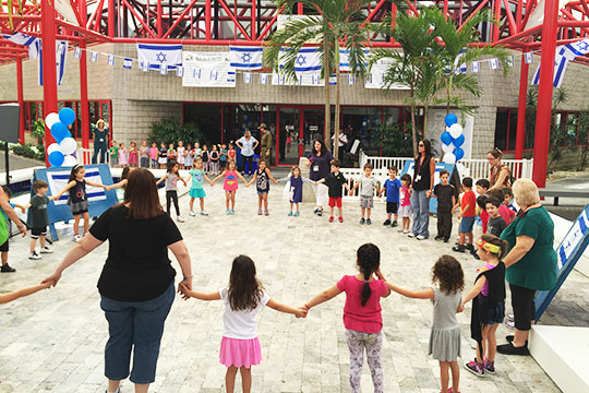 Israel's 68th Birthday Brings Music, Dance, Flags and More to Federation Campus