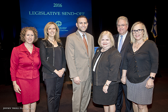 JCRC Hosts Briefings at Legislative Sendoff (December 9, 2015)