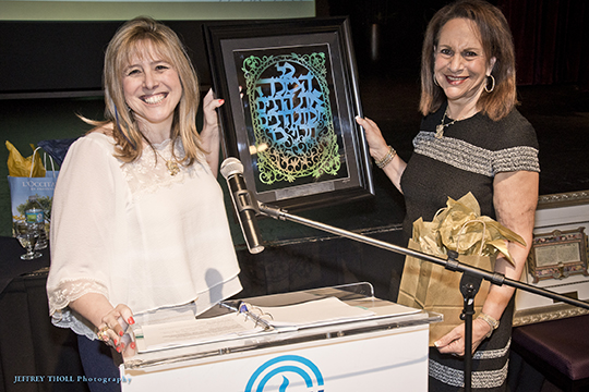 Women's Philanthropy Steps into the Future as April Leavy Takes the Gavel (April 7, 2016)