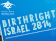 Birthright Israel Registration Starts February 19 for South Palm Beach County Community Bus Trip