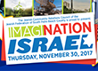 Israel's Cutting-Edge, High-Tech Innovative Side Coming to Boca at IMAGINATION ISRAEL