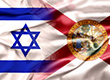 State of Florida Stands with Israel in Resolution, Statement