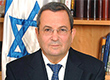 Former Prime Minister Ehud Barak to Keynote Federation's Leadership Gifts Event