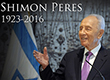 Light in the Shadow of a Giant: Saying Goodbye to Shimon Peres