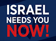 Israel Fund Update: Israel Emergency Funds Still Needed Urgently!