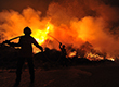 ISRAEL FIRE EMERGENCY: Join Our Community's Response