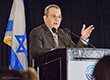 Former Israeli Prime Minister Ehud Barak Keynotes Leadership Gifts Event for Top Donors